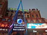 常州2天1晚【中华恐龙园官方酒店,探秘恐龙基因】中华恐龙园恐龙人俱乐部酒店(含早)+中华恐龙园/恐龙人俱乐部/恐龙谷温泉/奇梦爱丽丝(任选一)