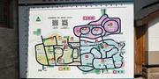 北京2天1晚【住百年老店,趣玩海洋馆和动物园】北京东方饭店1晚+双早+北京海洋馆(含动物园成人门票)2张,推荐景区:颐和园/圆明园